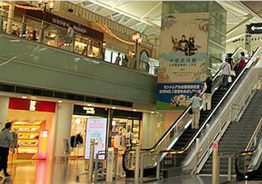 Central Japan international Airport verwendet Funk-Datenlogger in ihren Fachgeschäften und Souvenir-Shops Funk-Datenloggern von T&D